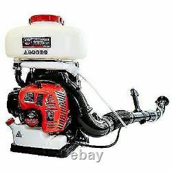 Tomahawk TMD14 Backpack Fogger Sprayer Blower 3.7 Gal Gas Mosquito Insecticide